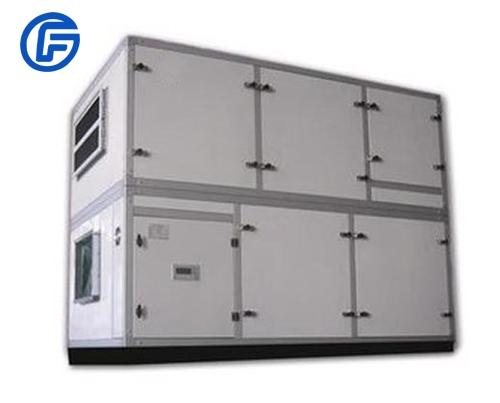 Fresh air treatment equipment