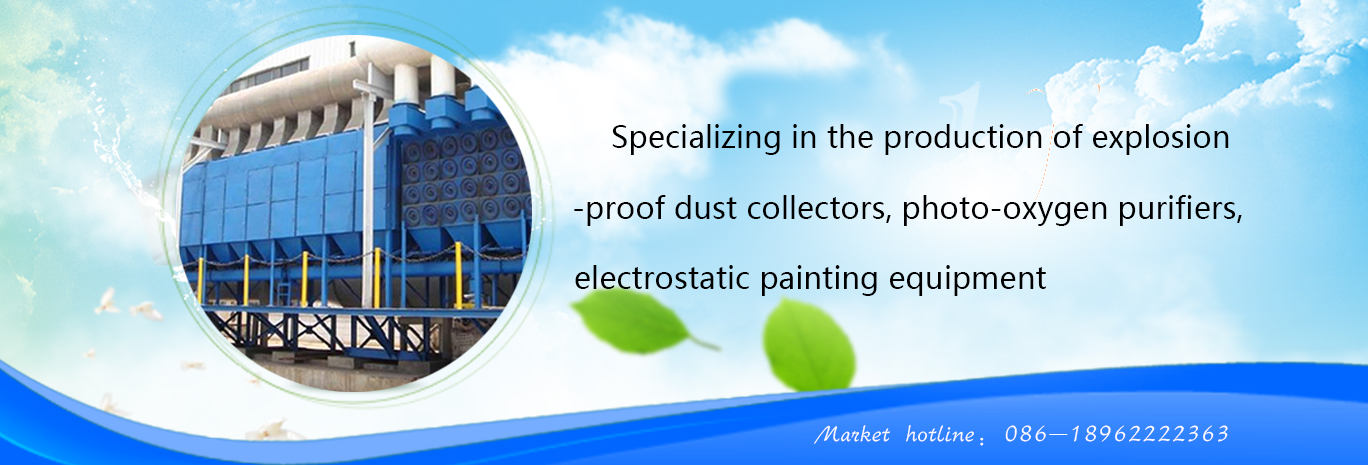 Electrostatic coating equipment